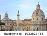 italy   rome   fori imperiali   ... | Shutterstock . vector #1033823455