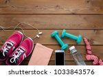 fitness concept with sneakers... | Shutterstock . vector #1033843576