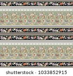 seamless traditional indian... | Shutterstock . vector #1033852915