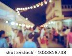 vintage tone blurred defocused... | Shutterstock . vector #1033858738