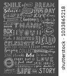 chalk vintage calligraphy set...   Shutterstock .eps vector #1033865218