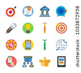 icon digital marketing with... | Shutterstock .eps vector #1033872958