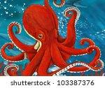 octopus close up - stock photo