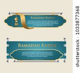 set of banners template with... | Shutterstock .eps vector #1033877368