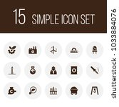 set of 15 industry icons set.... | Shutterstock .eps vector #1033884076