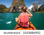 women are kayaking in the open... | Shutterstock . vector #1033886902