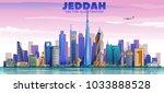 jeddah city skyline. vector... | Shutterstock .eps vector #1033888528