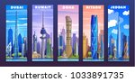 cities and famous buildings in... | Shutterstock .eps vector #1033891735