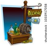 cartoon alcohol drink vendor... | Shutterstock .eps vector #1033917058