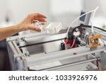best replica. the close up of a ...   Shutterstock . vector #1033926976