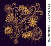 bouquet of fantastic flowers....   Shutterstock .eps vector #1033937515