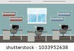 workplace design with three...   Shutterstock .eps vector #1033952638