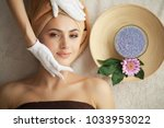 woman under professional facial ... | Shutterstock . vector #1033953022