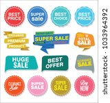 sale stickers and tags colorful ... | Shutterstock .eps vector #1033964392