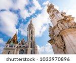 st. matthias church in budapest.... | Shutterstock . vector #1033970896