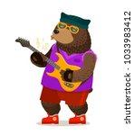 Bear Playing Electric Guitar....