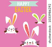 easter bunny.greeting card with ...   Shutterstock .eps vector #1033986292
