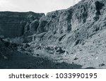 lunar landscape of beautiful... | Shutterstock . vector #1033990195