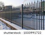 image of a beautiful decorative ... | Shutterstock . vector #1033991722