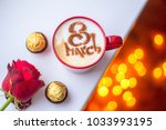 cappuccino in red mug with... | Shutterstock . vector #1033993195