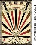 Circus Vintage Sunbeams. A...