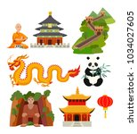 collection of chinese symbols.... | Shutterstock .eps vector #1034027605