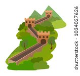 great wall of china. vector... | Shutterstock .eps vector #1034027626