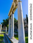 Small photo of Roman market (agora) in Athens Greece. Located to the north of the Acropolis and to the east of the Ancient Agora