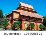 beautiful lanna style building... | Shutterstock . vector #1034055826