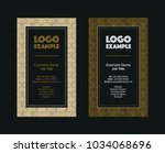gold and black business card | Shutterstock .eps vector #1034068696
