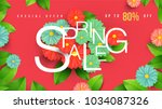 spring sale banner with green... | Shutterstock .eps vector #1034087326