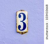 house number three on a rusty... | Shutterstock . vector #103410668