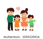 pregnant woman with family | Shutterstock . vector #1034120416