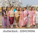 editorial use only  thai ladies ... | Shutterstock . vector #1034154046