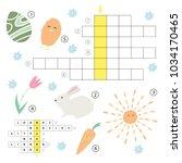 crossword educational children... | Shutterstock .eps vector #1034170465