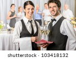 professional catering service... | Shutterstock . vector #103418132