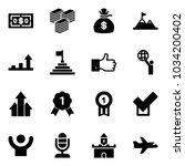solid vector icon set   dollar... | Shutterstock .eps vector #1034200402
