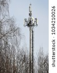 Small photo of Modern communication technologies, a mobile communications tower in the winter season, in the vicinity of Yaroslavl in Russia
