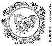 circular pattern in form of... | Shutterstock .eps vector #1034214052