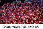 gangneung  south korea  ... | Shutterstock . vector #1034216122