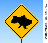ukraine map road sign. square... | Shutterstock .eps vector #1034218762