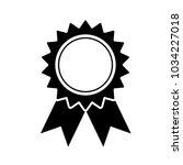 label trendy icon vector   Shutterstock .eps vector #1034227018