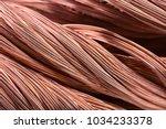swirl of copper wire | Shutterstock . vector #1034233378