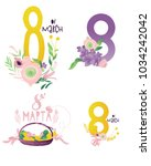 banner with international women'... | Shutterstock .eps vector #1034242042