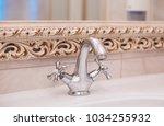 Bathtub Room. The Wash Basin...
