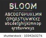 vector colorful flower font.... | Shutterstock .eps vector #1034263276