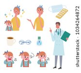 hay fever illustration vector | Shutterstock .eps vector #1034264872