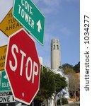 stop | Shutterstock . vector #1034277