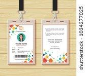 creative id card design template | Shutterstock .eps vector #1034277025