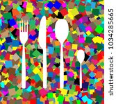 fork spoon and knife sign.... | Shutterstock .eps vector #1034285665